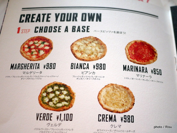 800゜DEGREES NEAPOLITAN PIZZERIA